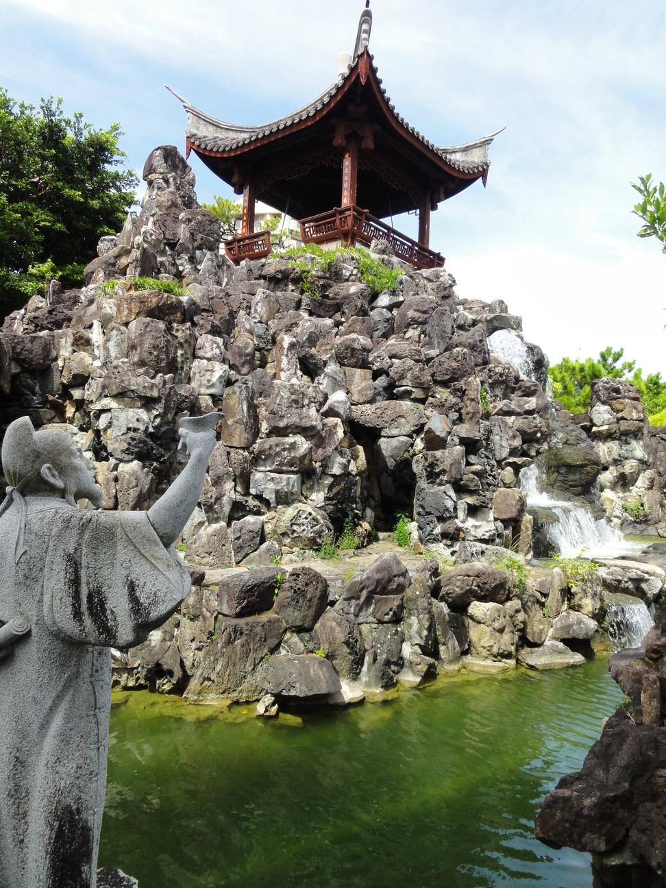 福州園庭院造景