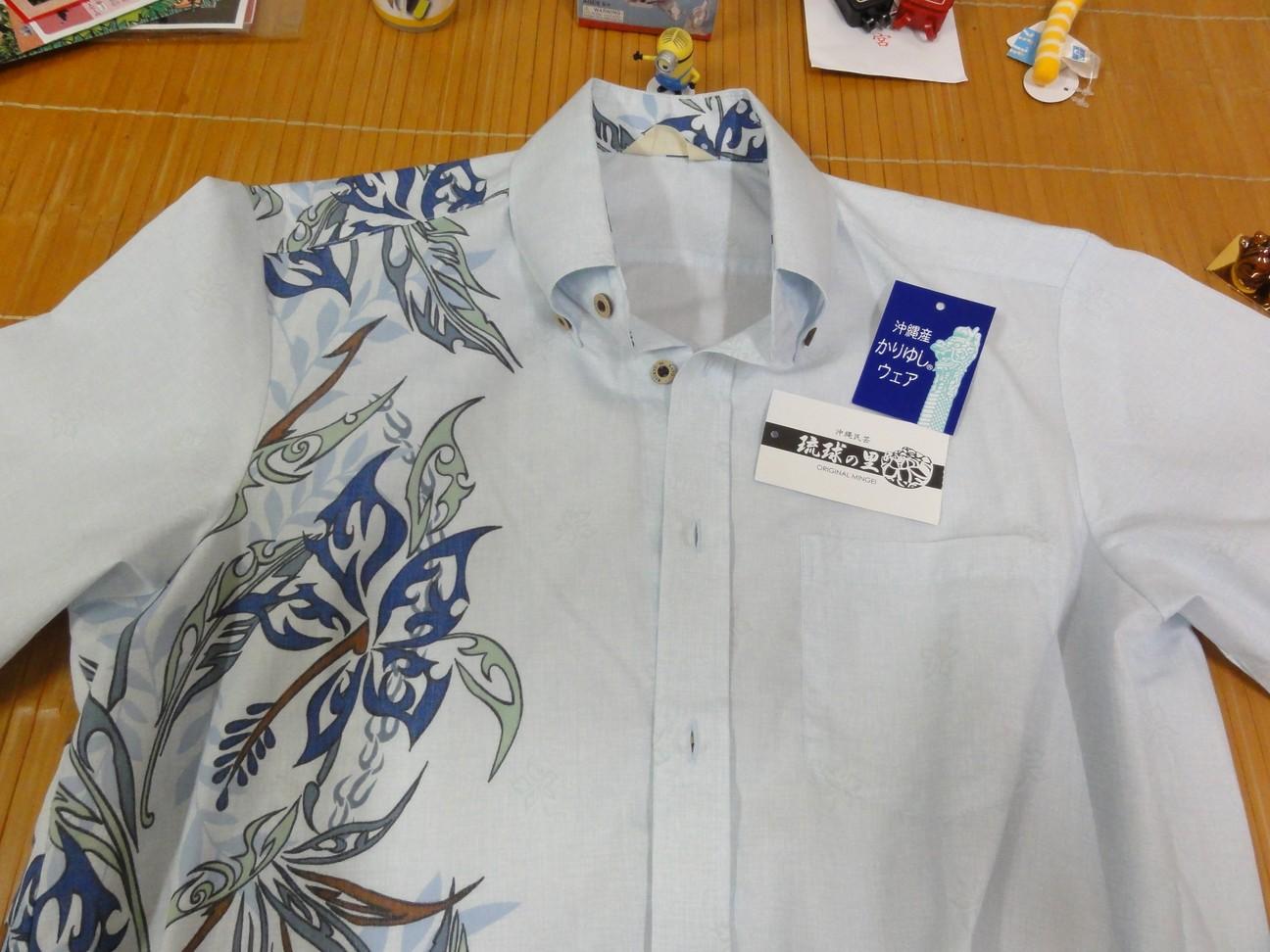 沖繩民俗襯衫
