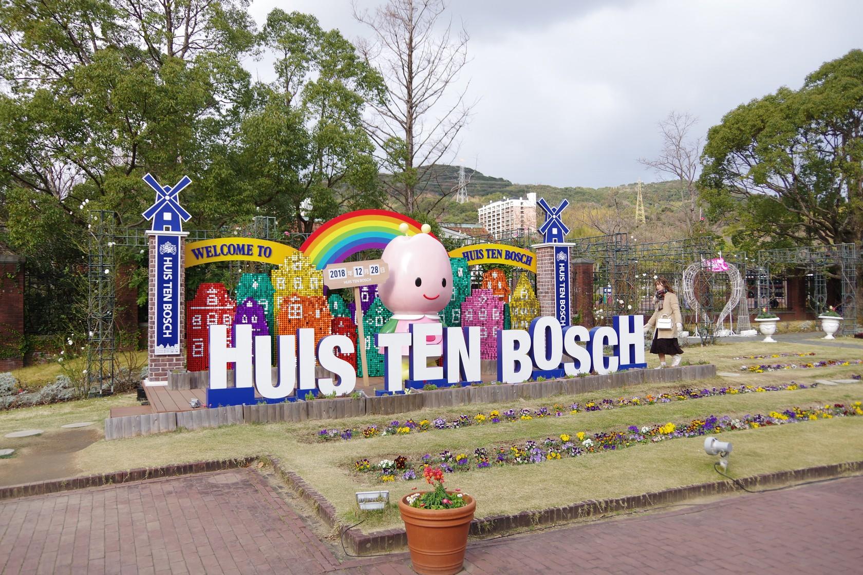 豪斯登堡入口裝飾