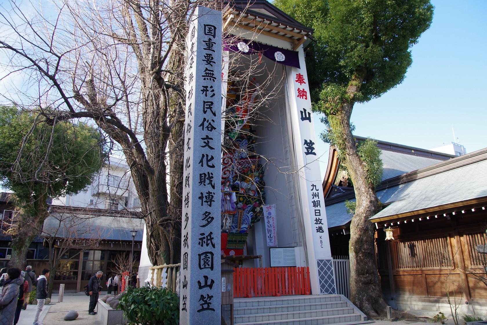 展示中的博多祇園山笠