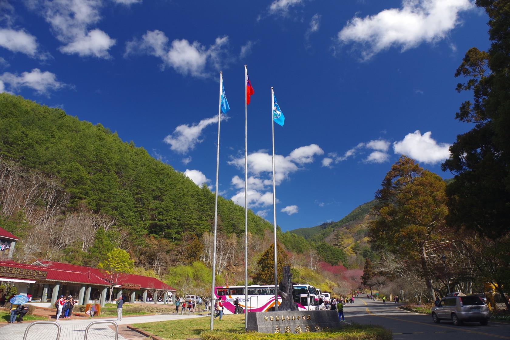 武陵遊客中心