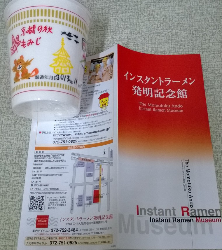 My CUP 成品